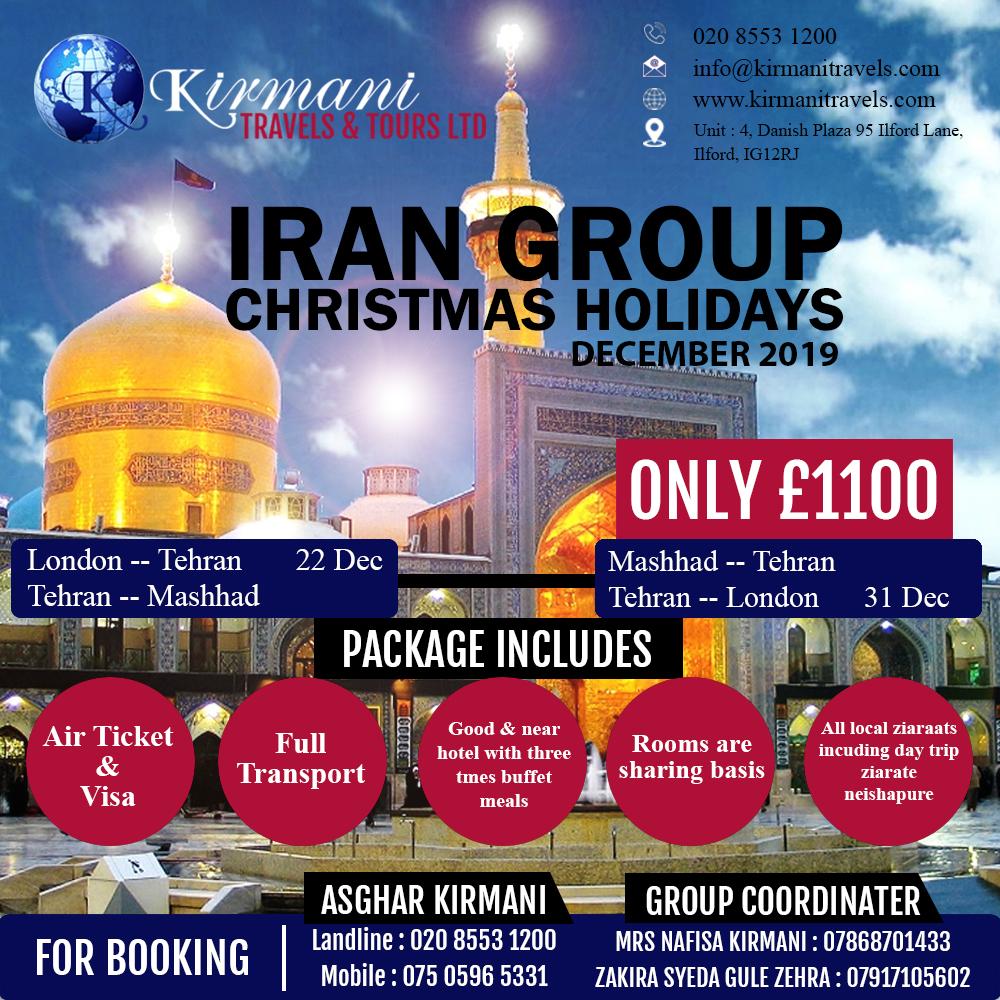 KirmaniTravels-Iran-ChristmasHolidays-Dec2019