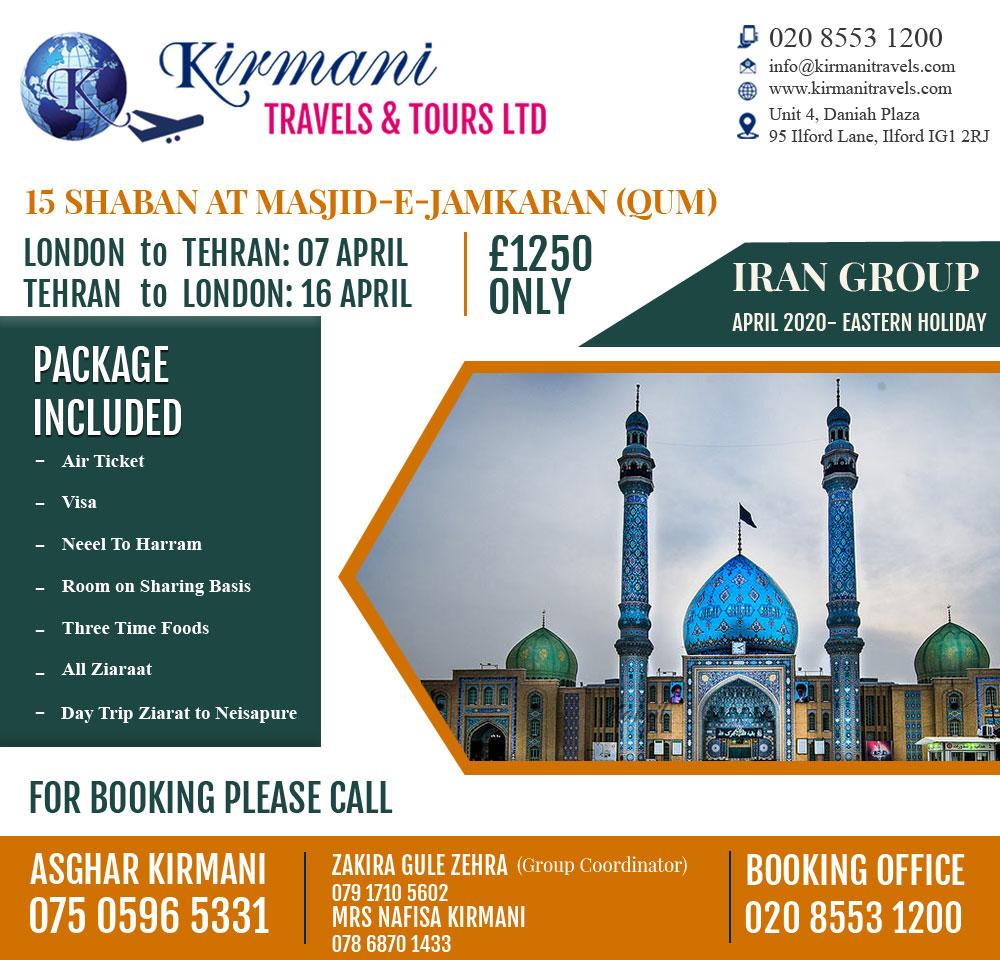KirmaniTravel-Poster-2020-Apr-Iran